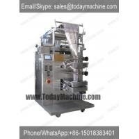 China Bag Packing Machine(stand up pouch filling machine,doypack packing machine,sachet water packaging machine) on sale