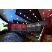 Quality Thrilling 6D Movie Theater , 6D Motion Simulators Experience With 3d Glasses for sale