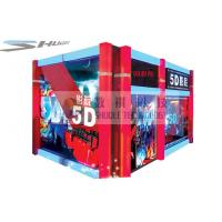 Quality Mobile 5D Cinema Simulator With Audio System And Polarized Glasses for sale
