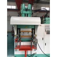 Quality All In Out Structure Vertical Rubber Moulding Machine 200 Ton Clamp Force For Car Parts for sale
