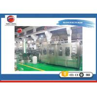 Quality Full Automatic Complete PET Bottle Auto Water Filling Machine Production Line for sale