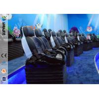Buy Luxury Mobile Motion Theater Chair 5D / 7D / 9D With Air And Water Spray at wholesale prices