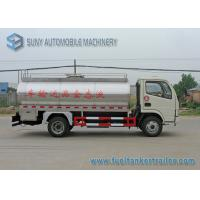Quality Dong Feng 7m³ Stainless Steel Milk Tanker Truck 4x2 DFA1070SJ35D6 Chassis for sale