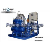 Quality Advanced 3 Phase Disc Centrifugal Separator Oil Sludge Tank Cleaning Centrifuge for sale