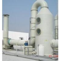 Buy cheap painting workshop Exhaust Gas absorption tower, Plastic Processing Workshop from wholesalers