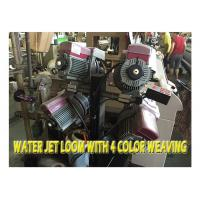 Quality Three Color Two Pump Water Jet loom weaving machine , 190cm looms machine manufacturing  for sale