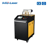 Quality Laser Cleaning Machine For Metal Rust Removal 150w 200w 500w for sale