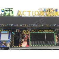 Quality Fully Equipped 9D Movie Theater Dynamic Electric System For Commercial Amusement for sale