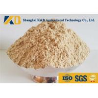 Buy No Foreign Objects Brown Rice Powder Light Yellow Powder Neutral Odor And Flavor at wholesale prices