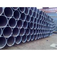Quality BS Standard ASTM API JIS DIN ERW Steel Pipe SCH80 , ISO BV SGS SONCAP for sale