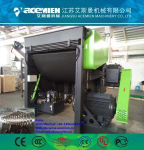 Buy Industry use pp plastic shredder grinder crusher machine ,waste plastic grinder at wholesale prices