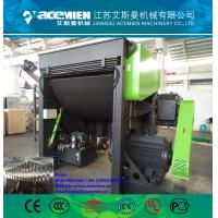 Buy cheap Industry use pp plastic shredder grinder crusher machine ,waste plastic grinder ,plastic grinder machinery for sale from wholesalers