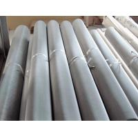 Quality China supplier 550 mesh 635 mesh filter stainless steel wire mesh price list for sale