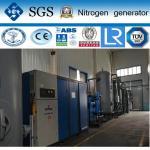 Quality Pressure Swing Adsorption / PSA Nitrogen Generator For Tungsten Power for sale