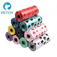 Quality Out  Eco Friendly Biodegradable Plastic Poop Bags Pet Waste Disposal Bags for sale