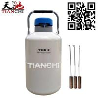 TIANCHI Chemical Storage Container 2L Liquid Nitrogen Tank Price for sale