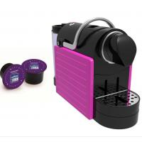 Buy cheap 2018 High Quality Nespresso Compatible Capsule Coffee Machine JH-02 from wholesalers