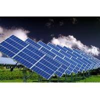 Buy High Powder Aluminium Solar Panel Frame For Solar Mounting Systems ISO9001 at wholesale prices