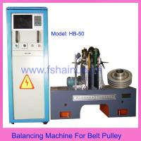 Dynamic Balance Machine For Belt Pulley|Balancing Machine For Motor Rotor|Fan Balancing Machine for sale
