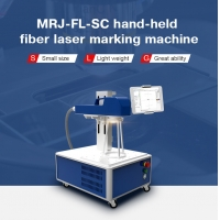 Quality 14000mm/s 1064nm Handheld Laser Marking Machine For Metal for sale