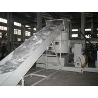 Quality Automatic Strand Plastic Granulator Machine With Aggregator For PE PP Film for sale