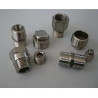 Quality Non-standard pieces of non-standard screws non-standard nuts for sale
