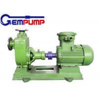 Quality ISO9001 Self Priming Centrifugal Pump , CYZ-A self priming oil pump for sale