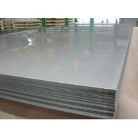 Quality DX51D, ST12, DC01,Q195, SPCC Galvanised Steel Sheet Tape 15mm - 1250mm Width ASTM A653M for sale