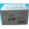 corrugated paper box,corrugated paper carton for sale