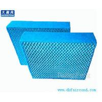Quality DHF Blue cooling pad/ evaporative cooling pad/ wet pad for sale