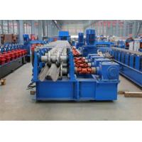 Quality Highway Guardrail Roll Forming Machine Electrical Automatic Control 0 - 15000 mm / min Forming Speed for sale