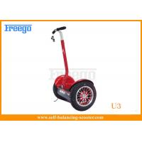 Quality 2 x 1000W Red Two Wheel Electric Scooter U3 For City Road / Shopping Mall for sale