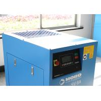 Quality 10HP Screw Type Oil Injected Air Compressor With Permanent Magent Motor for sale