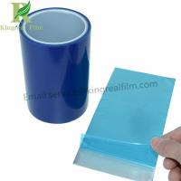 Anti Damage Anti Scratch 40mm-1600mm Width Removable Protection Film for sale