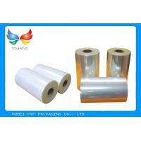 Quality Transparent PVC - Heat Shrinkable Films for Packaging and Labeling Applications for sale