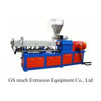 Buy cheap Water Ring Pelletizing Line Double Screw Extruder 12*0.8*1.8m from wholesalers