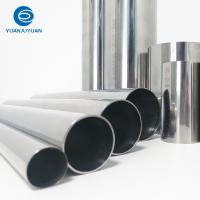 China grade 304 stainless steel pipe for balcony railing prices,304 stainless steel tube for sale