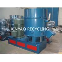 Quality HDPE PS Recycling Plastic Granulator Machine 380V  50HZ Air drive for sale