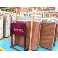 Imperilal wood vein  ,  China marble  slab with best quality for sale