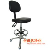 Quality ESD PU foaming Conductive Cleanroom Chair for sale