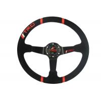 Buy PU Material Race Car Steering Wheel Protect Hands From Over - Hot / Cold at wholesale prices