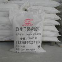 Quality Modified Aluminum Tripolyphosphate (EPMC-II) Waterborne paint  k-white 105 for sale