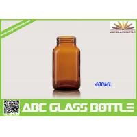 Buy Free Sample 400ML Custom Small Tablet Amber Glass Bottle at wholesale prices