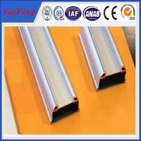 Quality Hot! Anodized aluminum LED profile rost cover product, aluminum extrusion for led profiles for sale