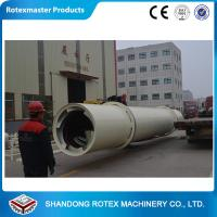GHG 1.8 * 18  1 Ton per Hour Capacity Rotary Drum Wood Chip Dryer for sale