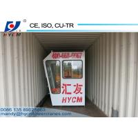 Hot Sale Cabin Construction Machinery Tower Crane Spare Parts Cab for sale
