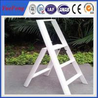 Quality Aluminium extrusion profiles for Household Ladder, china aluminum extrusion factory for sale