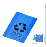 Quality Blue Medical Biohazard Waste Bags Flat Opening For Garbage Packaging ISO14001 for sale
