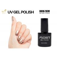 Buy cheap High Glossy Glitter Nail Gel Polish , Long Lasting Nail Polish Gel 14ml / BTL from wholesalers