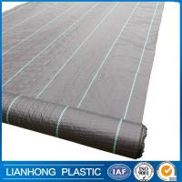 Quality weed barrier,weed block,weed control fabric,landscape fabric for sale